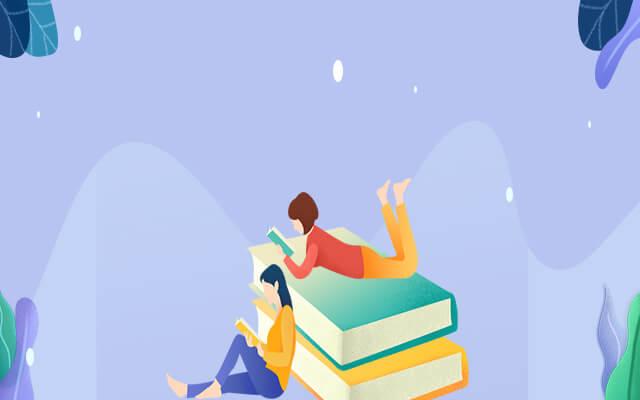 2020年中级审计师《审计理论与实务》考试大纲