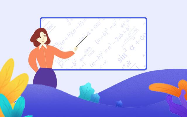2020年天津系统架构设计师报名流程