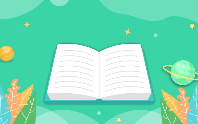 2020年中级审计师《审计理论与实务》模拟题及答案(4)