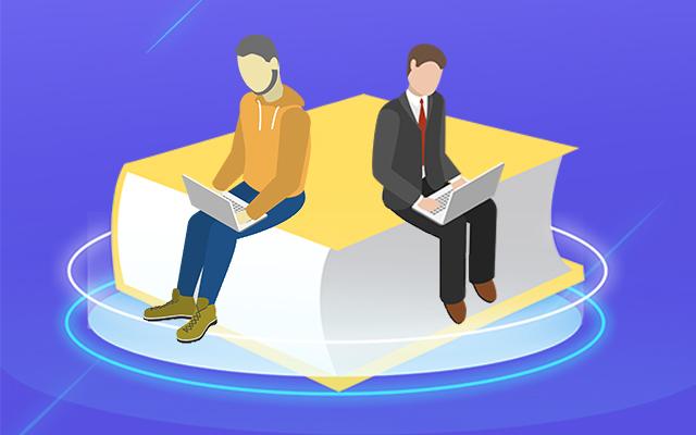 2020年上海初级通信工程师报名时间