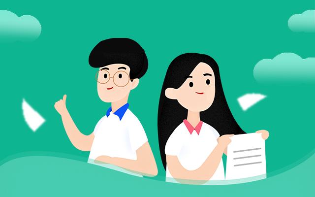 2021年中药学专业知识二考试用书简介