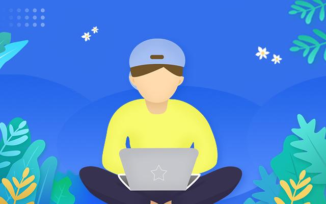 软考电子商务设计师考试目标