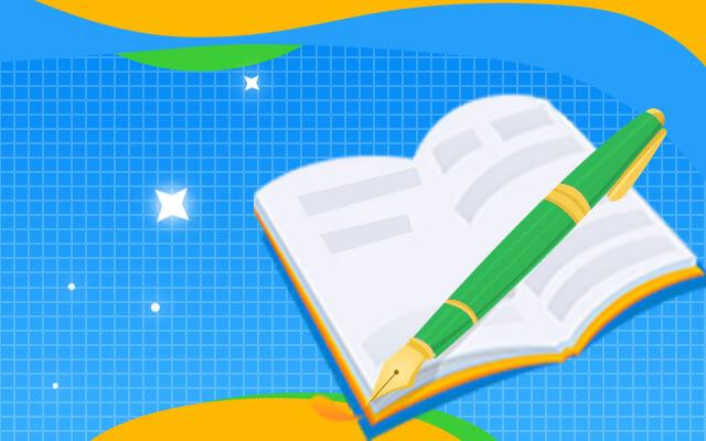 2020年河北高級會計師考試報名公告